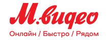 Промокод М видео